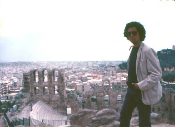 FAR-Athens-Greece1973.jpg